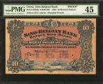1904年华比银行墨西哥银元拾圆,正面样张。 CHINA--FOREIGN BANKS. Sino-Belgian Bank. 10 Mexican Dollars, 1904. P-S568fp.