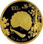 1993年孔雀开屏纪念金币1盎司 NGC PF 69