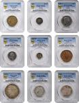 MIXED LOTS. Group of French-Related Denominations (15 Pieces), 1809-1936. All PCGS Gold Shield Certi