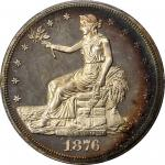 1876 Trade Dollar. Type I/II. Proof-66 Cameo (PCGS).