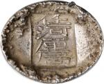 CHINA. Shaanxi Caoding. Provincial Trough Ingots. 2.5 Tael Local Sales Tax Ingot, ND.