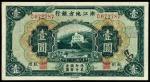 民国二十一年浙江地方银行国币券壹圆一枚
