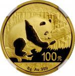 2016年熊猫纪念金币8克 NGC MS 70
