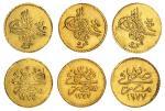 Egypt. Ottoman. `Abd al-`Aziz (AH 1277-1293/1861-1876 AD). Trio of Gold 5 Irsh, Misr, accession AH 1