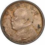 袁世凯像民国三年壹角普通 PCGS MS 62 CHINA: Republic, AR 10 cents, year 3  (1914)