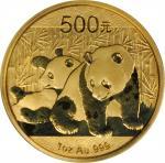 2010年熊猫纪念金币1盎司 PCGS MS 70 CHINA. Gold 500 Yuan, 2010. Panda Series.