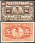 1905年美商上海花旗银行银元票上海拾圆一枚,好品相少见,九五成新
