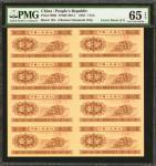 1953年壹分/贰分/伍分连票一组 PMG Gem Unc 65 EPQ