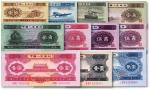 第二版人民币1953年壹分、贰分、伍分、壹角、贰角、伍角有水印、伍角无水印、红水坝伍角、红壹圆、贰圆、1956年黑壹圆,共计11种,沪上藏家出品,六五至九八成新