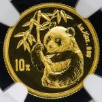 1995年熊猫纪念金币1/10盎司 NGC MS 70