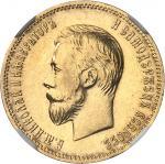 RUSSIE Nicolas II (1894-1917). 10 roubles 1910, Saint-Pétersbourg.