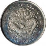 北洋造光绪26年七钱二分 PCGS XF Details CHINA. Chihli (Pei Yang). 7 Mace 2 Candareens (Dollar), Year 26 (1900)
