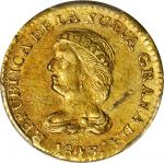 COLOMBIA. 1843-VU 2 Pesos. Popayán mint. Restrepo 202.5. AU-55 (PCGS).