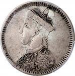 四川省造光绪帝像卢比四期 PCGS XF 40 Tibet, silver Szechuan 1 Rupee, 1939-1942