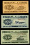 1953年中国人民银行第二版人民币1、2及5分,长号,均AEF品相