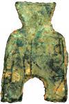 CHINA. Flat Handle Arch Foot Spade, Warring States Period (ca. 400-300 B.C.).