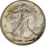 1917 Walking Liberty Half Dollar. MS-65 (PCGS).
