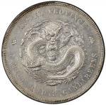 湖北省造光绪元宝七钱二分普通 PCGS AU 58 HUPEH: Kuang Hsu, 1875-1908, AR dollar, ND (1895-1907)