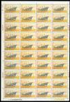1972年编29-32轮船新票40枚全张1套,颜色鲜豔,边纸完整,原胶,上中品