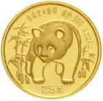 1986年熊猫纪念金币1/4盎司 完未流通