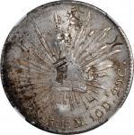 1865-Ho FM年墨西哥鹰洋壹圆银币。埃莫西约铸币厂。 MEXICO. 8 Reales, 1865-Ho FM. Hermosillo Mint. NGC EF Details--Chopmar