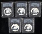 2011年熊猫纪念银币1盎司 PCGS MS 69