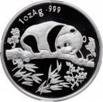 1995年慕尼黑国际硬币展销会纪念银章1盎司 NGC PF 69 CHINA. 1 Ounce Silver Medal, 1995.