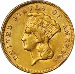 1874 Three-Dollar Gold Piece. AU-53 (PCGS).