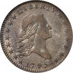 1795 Flowing Hair Half Dollar. O-103, T-29. Rarity-5. Two Leaves. EF-40 (PCGS). CAC.