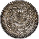 云南省造光绪元宝七钱二分银币。 CHINA. Yunnan. 7 Mace 2 Candareens (Dollar), ND (1908). PCGS Genuine--Rim Damage, EF