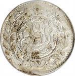 新疆喀什造宣统银币五钱。 (t) CHINA. Sinkiang. 5 Mace (Miscals), AH 1327 (1909). PCGS Genuine--Cleaned, EF Detail