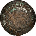 Undated (ca. 1616) Sommer Islands Shilling. BMA Type I, W-11460. Rarity-5. Small Sails. Fine-12 (NGC