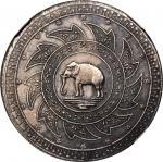 暹罗1863年2铢。