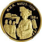 CHINA. 100 Yuan, 1992. Wu Zetian. NGC PROOF-69 ULTRA CAMEO.