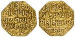Assam, Śiva Simha (1714-44), octagonal gold Mohur, 11.36g, Sk. 1650, citing Queen Pramathe&#347