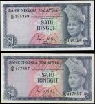 马来西亚国家银行壹圆。两张。 MALAYSIA. Lot of (2). Bank Negara Malaysia. 1 Dollar, ND. P-1 & 7. About Uncirculated