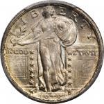 1918-D Standing Liberty Quarter. MS-66 FH (PCGS).