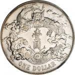 CHINA. Pattern Dollar, ND (1911). NGC AU Details--Graffiti, Polished.