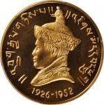 1966年不丹5 Sertums金币。BHUTAN. 5 Sertums, 1966. PCGS PROOF-67 Cameo Gold Shield.