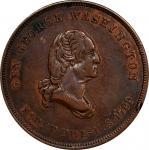 Circa 1870 Order of United American Mechanics medal. Musante GW-812, Baker-336A. Copper. AU-55 (PCGS