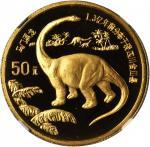 1995年恐龙纪念金币套币三枚 NGC PF 65