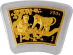 2004年甲申(猴)年生肖纪念金币1/2盎司扇形 完未流通 CHINA. 200 Yuan, 2004. Lunar Series, Year of the Monkey