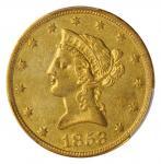 1853-O Liberty Head Eagle. AU-53 (PCGS).