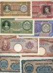 Bulgaria, a mixed lot including 500 leva (2), 1938, pink and blue, 200, 250, 500 and 1000 leva, 1943