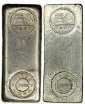 70年代香港宝生银行10两银条一枚 好品
