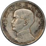 孙像三鸟民国21年壹圆银币 PCGS AU Details CHINA: Republic, AR dollar, year 21  (1932)