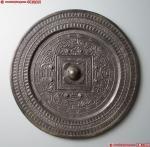 15-0625-5-151,规矩纹铜镜