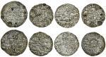 Sultans of Bengal, Ala al-Din Husain (AH 899-925; AD 1493-1519), Tankas (4), fourth victory type, Mu