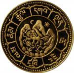 西藏狮图金币十两 PCGS Proof 67