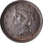 1857 Braided Hair Half Cent. C-1, the only known dies. Rarity-2. MS-65 BN (NGC).